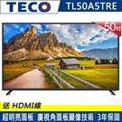 《促銷+送HDMI線》TECO東元 50吋TL50A5TRE Full HD液晶顯示器(贈數位電視接收器)