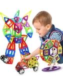 磁力片積木兒童磁性1-2-3-6-7-8-10周歲男女孩拼裝益智【免運】