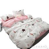 裸睡水洗棉四件套床單被套1.8m床上用品單人床學生被子宿舍三件套 水晶鞋坊YXS