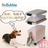 防潮狗糧桶密封桶寵物儲糧桶儲存桶貓糧桶【匯美優品】