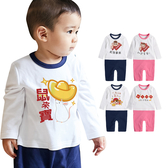 新年賀語 長袖連身衣寶寶冬過年喜慶新年衣服週歲禮服中國風拜年服 66344