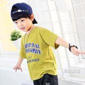 優惠兩天-短袖T恤童裝男童半袖T恤上衣2018夏裝新品體恤衫中大童棉質短袖t恤6色