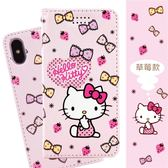 ~Hello Kitty ~iPhone X 戀愛系列彩繪可站立皮套草莓款
