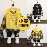 男童秋裝套裝新款寶寶春季兩件套韓版小童連帽休閑兒童工裝褲 【快速出貨】