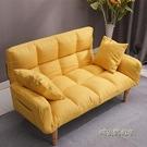 懶人沙發小戶型雙人簡易沙發床客廳臥室陽台榻榻米折疊兩用沙發椅MBS 「時尚彩紅屋」