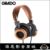 【海恩數位】美國歌德 GRADO RS1E 桃花心木耳罩耳機
