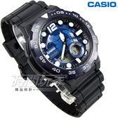 CASIO卡西歐AEQ-100W-2A 世界地圖 世界時間 10年電力 日期 電子錶 計時碼表 藍色 AEQ-100W-2AVDF 男錶