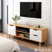北歐電視櫃簡約現代茶幾電視櫃組合客廳套裝小戶型迷你實木電視櫃 YXS優家小鋪