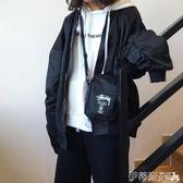 帆布包潮牌Stussy包潮包斜背包帆布包男女側背包小包胸包腰包蹦迪包 伊蒂斯女裝