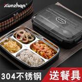 不銹鋼保溫飯盒便當盒快餐盤分格學生帶蓋韓國食堂簡約 店家有好貨