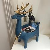 創意喬遷招財放門口簡約鞋櫃玄關鑰匙收納盒北歐裝飾擺件家居飾品【凱斯盾】