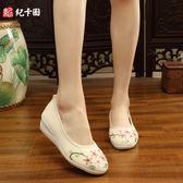 繡花鞋紀卡圖布鞋女民族風繡花鞋高坡跟漢服單鞋帆布鞋女 【四月新品】