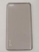 樂諾Lenuo Xiaomi 小米手機 小米Note 手機殼 樂透系列 2色可選