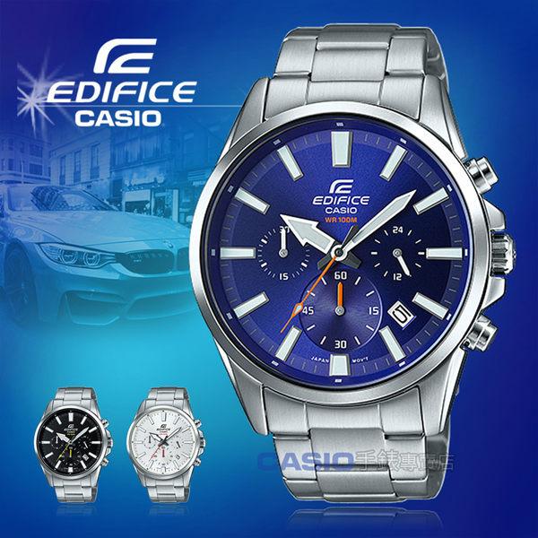 CASIO 卡西歐 手錶專賣店 EDIFICE EFV-510D-2A 男錶 不鏽鋼錶帶 礦物玻璃 防水 日期 秒錶