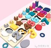 兒童大顆粒積木牆拼裝寶寶玩具益智2女孩1-3-6歲男孩智力開發家用ATF 母親節禮物