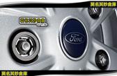 莫名其妙倉庫【TP018 鋁圈防盜鎖】原廠 旅行家專用 防到 螺絲 鋁圈鎖 福特旅行家