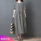 2020夏季新款韓版寬鬆大碼女裝時尚不規則拼接棉麻格子短袖洋裝【果果新品】