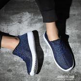 新款男鞋子潮鞋韓版百搭帆布鞋休閒鞋透氣板鞋學生布鞋  朵拉朵衣櫥