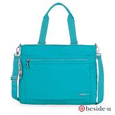 BESIDE-U BTO 防盜刷時尚嬌點 棋盤格紋大容量多用途托特包背包-勁藍色 原廠公司貨