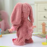 兒童電動磁控吃雪糕娃娃毛絨玩具狗狗會唱歌跳舞會哭笑男女孩禮物 【限時88折】
