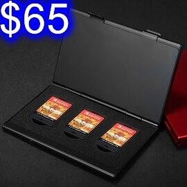 任天堂Switch遊戲卡帶收納盒 NDS遊戲卡盒 六片遊戲片保存盒 遊戲卡匣保護殼 高質感/輕薄