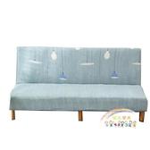 L型沙發套 懶人沙發床套簡易折疊無扶手彈力四季沙發套罩布藝全包通用型蓋布 【快速出貨】