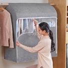 佳諾詩棉麻全封閉防塵罩塑料透明衣服罩衣物掛式大衣收納整理袋子 快速出貨