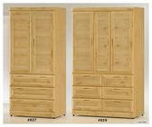 【石川傢居】GH-829赤陽木木心板4*7尺衣櫃 圖右(不含圖左跟其他商品) 台中以北搭配車趟免運費
