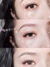 眼妝 亮片亮鉆淚痣貼閃鉆貼紙閃粉星星鉆亮晶晶貼片免膠水臉部裝飾