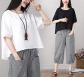 韓版棉麻短袖上衣 文藝T恤大尺碼女裝