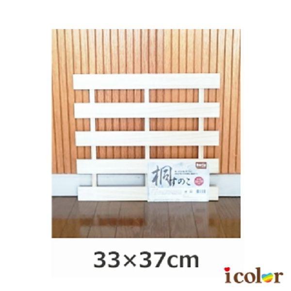 i color 收納用桐木隔板(33x37cm)