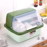 碗柜塑料廚房瀝水碗架帶蓋收納盒碗盤置物架【南風小舖】