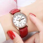 女士手錶防水時尚新款潮流學生韓版簡約休閒大氣女錶igo     俏女孩