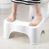 加厚馬桶腳凳防滑浴室坐便收納凳子兒童孕婦衛生間增高馬桶墊腳凳 名購居家