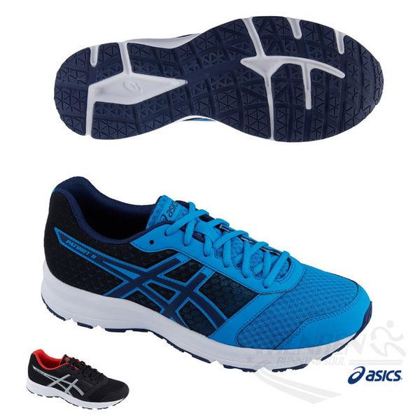 ASICS亞瑟士 男健康慢跑鞋 PATRIOT 8 (深藍) 【 胖媛的店 】