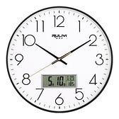 瑞萊伊掛鐘客廳鐘錶簡約北歐時尚家用時鐘掛表現代創意個性石英鐘