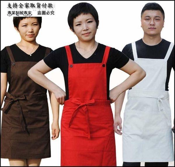 小熊居家韓版時尚廚師服務員圍裙 工作服圍裙 餐飲圍裙特價
