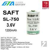 ✚久大電池❚ 法國 SAFT SL-750 3.6V 西門子 S5 PLC 一次性鋰電 【PLC工控電池】 SA6