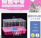 防噴尿兔籠兔子籠子