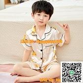兒童冰絲睡衣男童薄款夏季短袖男孩真絲綢夏天寶寶空調家居服套裝【happybee】