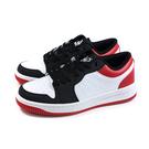 ARNOR 阿諾 跑鞋 運動鞋 黑/白/紅 男鞋 ARMB03102 no026