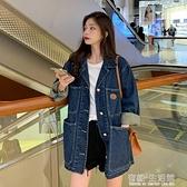 bf風炸街牛仔外套女春秋新款韓版寬鬆翻領開衫中長款長袖上衣 雙十二全館免運