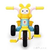 兒童三輪車小孩自行車腳踏帶音樂童車玩具兒童腳踏車YQS 小確幸生活館