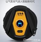 充氣泵 車載充氣泵汽車打氣泵12V便攜式...