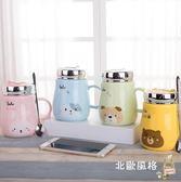 馬克杯帶蓋勺可愛陶瓷杯子女學生韓版辦公室家用水杯超萌咖啡杯