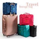 旅行收納 行李箱拉桿包 收納袋 行李包 ...