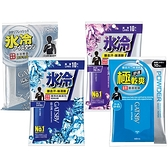 GATSBY 體用抗菌濕巾(10張入) 4款可選【小三美日】