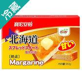 寶宏安柏北海道植物奶油SWEET 180G【愛買冷藏】
