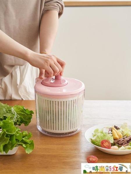 甩幹機 肆月璃空蔬菜甩水器沙拉甩干脫水籃家用洗菜甩干機生菜青脫水神器 彩紅屋