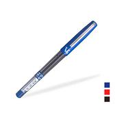 【奇奇文具】S.K.B V-6/V6 鋼珠筆/0.5mm/ 藍、黑 兩色可選